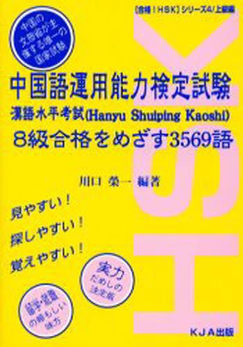978-4900949-18-3